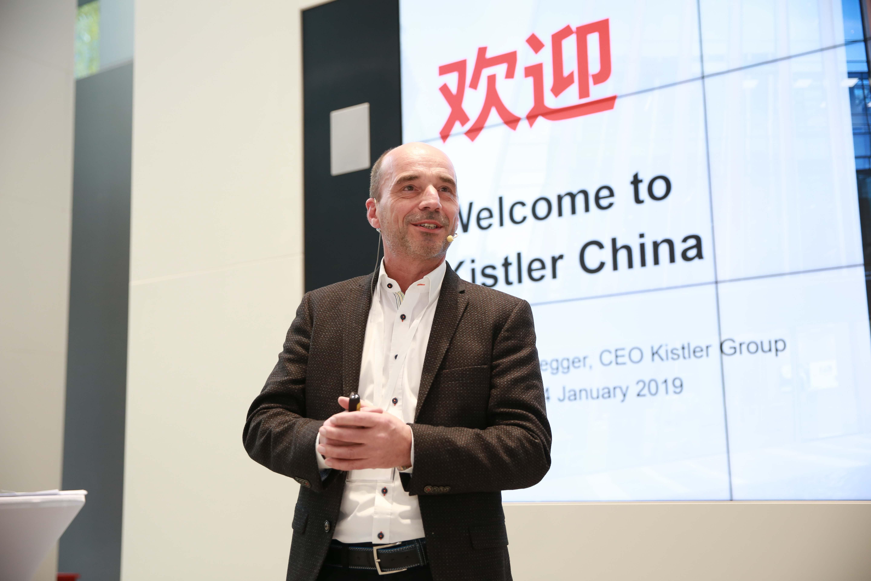 Kistler eröffnet neues Büro in Shanghai